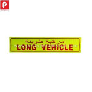 Vehicle Stickers