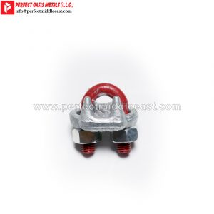 Wire Rope Clip Forged
